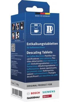Таблетки от накипи для кофемашин 6шт
