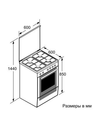 Газ Плита HGB330E50Q