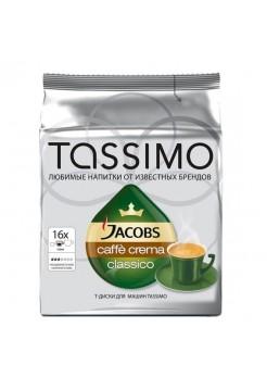 Капсулы Tassimo Caffe Crema