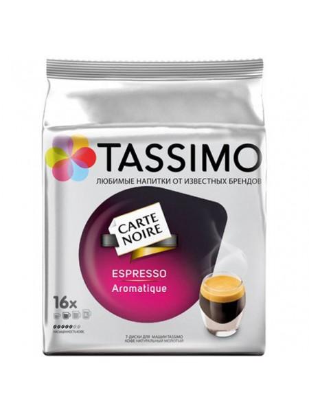 Капсулы Tassimo Carte Noire Espresso Aromatique