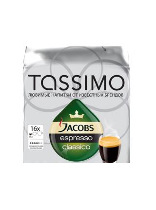 Капсулы Tassimo Espresso Classico