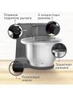 Кухонный комбайн MUMS2EB01