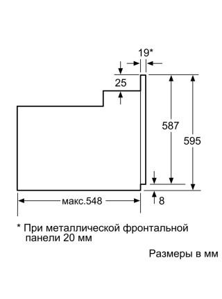 Духовой Шкаф HBF113BA0Q