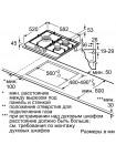 Газовая варочная поверхность PCC6A5B90