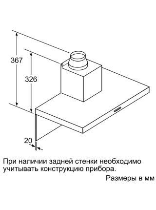 Вытяжка DWB66IM50