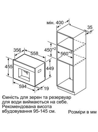 Кофемашина CTL636ES1